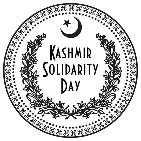 Celebration in Pakistan, February 5, Kashmir Solidarity Day. The print rubber stamp.