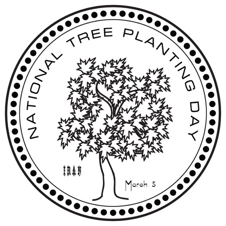 inprint: National holiday Irans National Tree Planting Day.