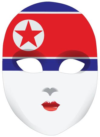 bandanna: The stylized mask with North Korea flag bandanna.