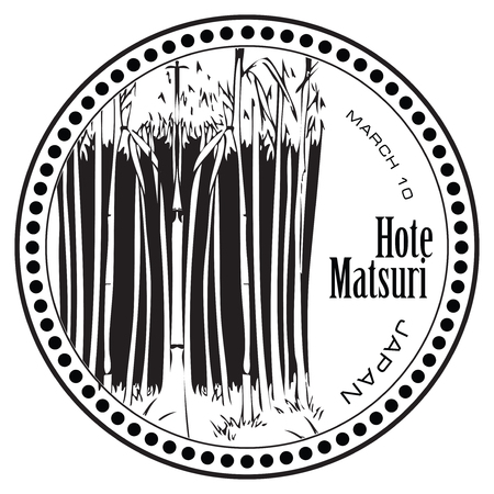 10th: Popular, History Japanese holiday Hote Matsuri, 10th of March. Illustration