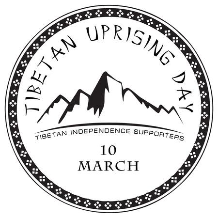 inprint: Tibetan independence supporters, Tibetan Uprising Day. Vector stamp.