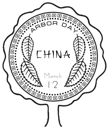 inprint: March 12 Arbor Day in China, the event also celebrated in Taiwan.