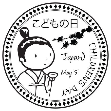Celebration of Childrens Day in Japan. illustration. Иллюстрация