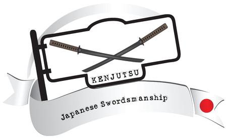 swordsmanship: Banner traditional school Kenjutsu. Kenjutsu - traditional Japanese swordsmanship school.