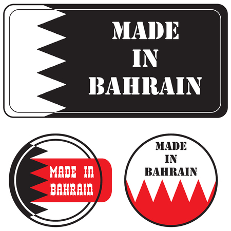 impression: A set of Impression - Made in Bahrain.