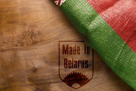 belarus: Banner - Made in Belarus, Belarus National Flag.