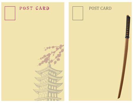 ビンテージ ポスト カード日本。カード日本シンボル - 塔と日本刀の背面。