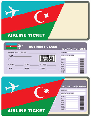 class maintenance: Airline tickets to business class for the flight to Azerbaijan. Ticket included with the service envelope. Illustration