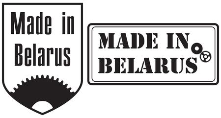 transnational: Two stamp imprint - Made in Belarus. Illustration