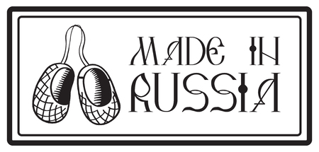 bast: Made in Russia - the creative imprint of the stamp. Industry crafts.