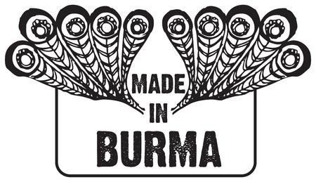スタンプ押印ビルマで作られました。孔雀の羽と創造的適応を印刷します。