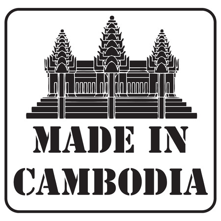 Industrial symbol of Made in Cambodia.