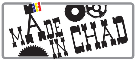 チャド - 国の産業のシンボルは。
