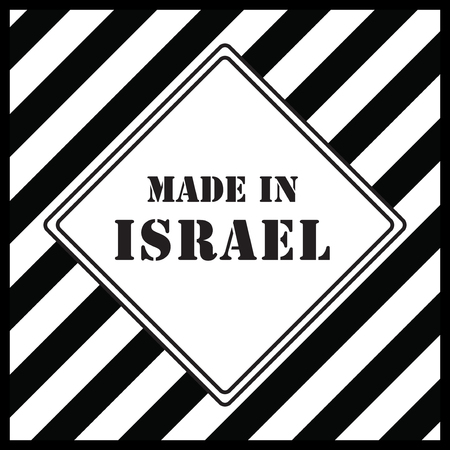 The industrial symbol is made in Israel