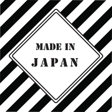 The industrial symbol is made in Japan Ilustração