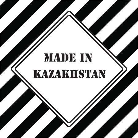 The industrial symbol is made in Kazakhstan Illustration
