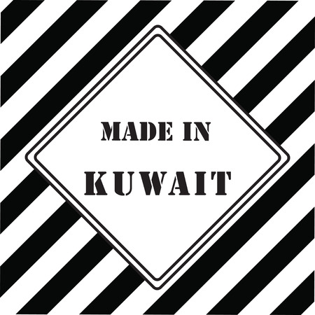 The industrial symbol is made in Kuwait Illustration