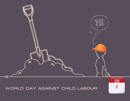 Calendar holiday of June - Post Card World Day Against Child Labour