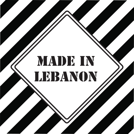 The industrial symbol is Made in Lebanon Illustration