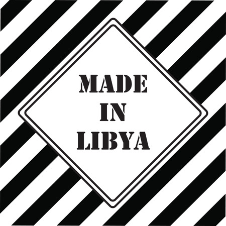 The industrial symbol is Made in Libya