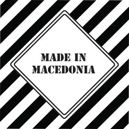 The industrial symbol is Made in Macedonia