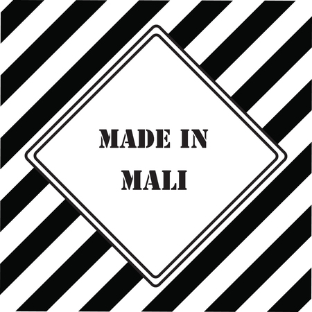 The industrial symbol is Made in Mali