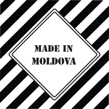 The industrial symbol is Made in Moldova
