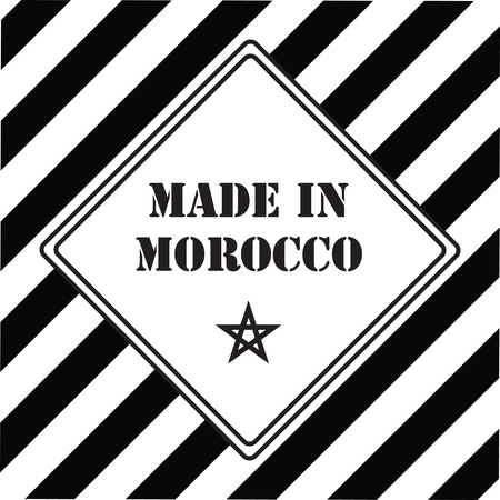 The industrial symbol is Made in Morocco