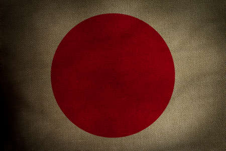 The central part of the flag of the state of Japan Reklamní fotografie