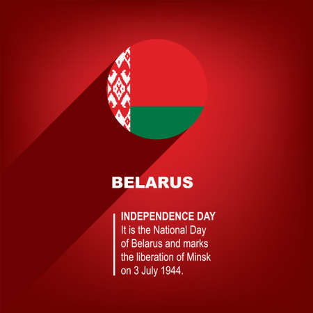 National Holiday in Belarus - Independence Day. Poster for event
