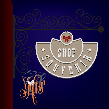 Street sign for business souvenir shop. Vector illustration. 向量圖像