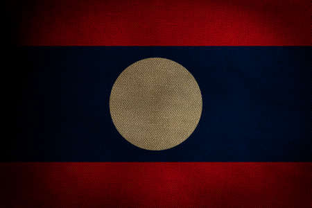 The central part of the flag of the state of Laos