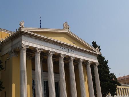 neocl�sico: Zappeion edificio neocl�sico en Atenas, Grecia. Foto de archivo