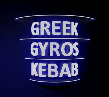 Greek gyros kebab sign