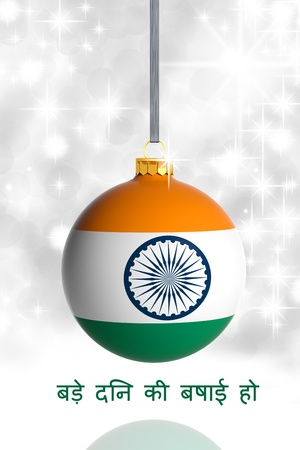 Merry Christmas from India. Christmas ball with flag photo