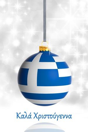business christmas: Merry Christmas from Greece. Christmas ball with flag