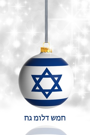Merry Christmas from Israel. Christmas ball with flag photo