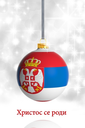 serbia xmas: Merry Christmas from Serbia. Christmas ball with flag Stock Photo