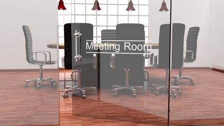 クリスタル ドア付いている会議室の近代的なオフィスのインテリア