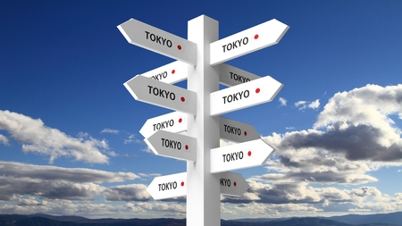travel locations: White signpost with Tokyo city name on blue sky background Stock Photo