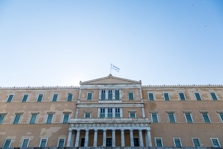 syntagma: The Greek Parliament Building at the Syntagma Square, Athens Greece Stock Photo