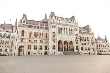 the parliament: Budapest Hungary, Parliament exterior