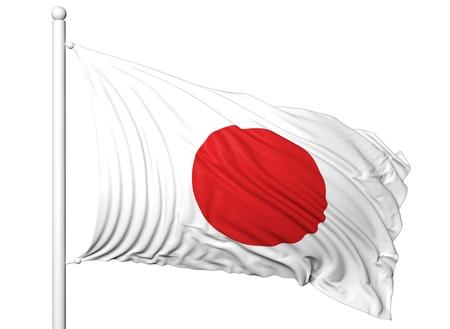 flagpole: Waving flag of Japan on flagpole, isolated on white background. Stock Photo