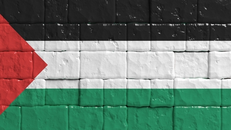 palestine: Brick wall with painted flag of Palestine