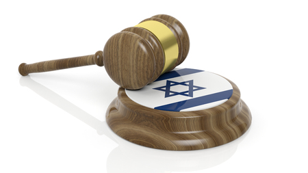 judiciary: Court hammer with Jewish national flag on white background
