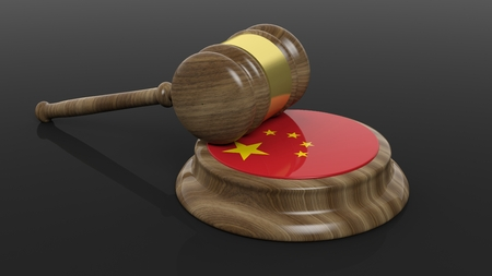 judiciary: Flag of China and court hammer on black background Stock Photo