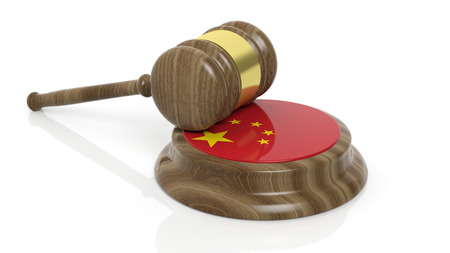 judiciary: Court hammer with Chinese flag on white background