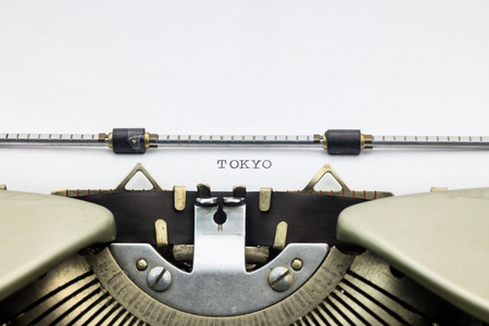 machinery space: Word Tokyo made by typewriter on white sheet Stock Photo