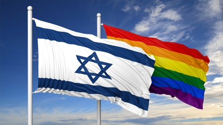 jewish community: 3d rendering rainbow colors flag with Israel flag