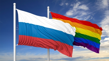 rainbow colors: 3d rendering rainbow colors flag with Russia flag Stock Photo
